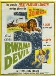 bwanadevil