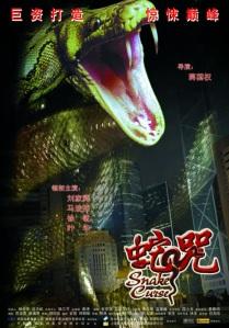 snakecurse